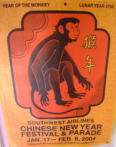 Southwest Airlines Chinese New Year Festival & Parade  Year of the Monkey