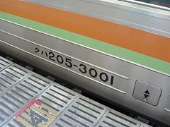 JR 205系3000番台(JR 205 Series 3000)