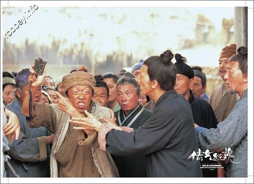 Robbey-ChineseGhostStory019