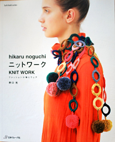 Knit Work by -leethal-.