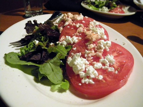 Chophouse Salad