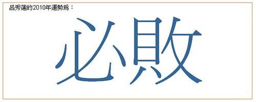 2010-01-17_214505
