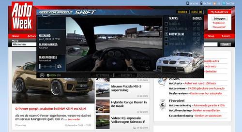 NFS Shift: banner racing