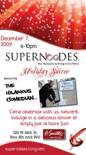 SuperNodes Holiday Party