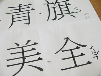 【識字】101-125字(5.2 ys)