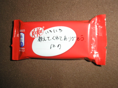 Kit Kat from Nino