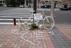 Ghost bike (1)