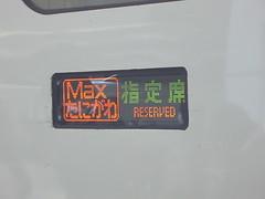 東京駅(Tokyo Sta., Japan)