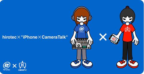 hirotecxiPhonexCamer