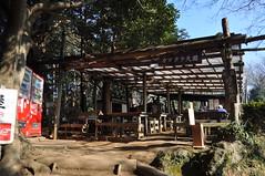 Ten-en Tea House