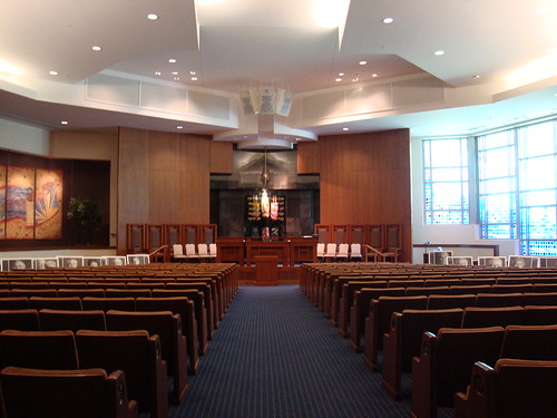 Congregation Ohabai Sholom, The Temple, Nashville TN