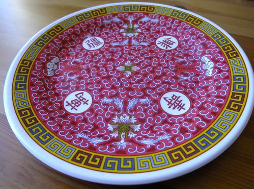 Tar-Hong Red Life Pattern Inverted Burning Man Head Plate. 1