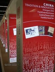 Frankfurter Buchmesse 2009 (45)
