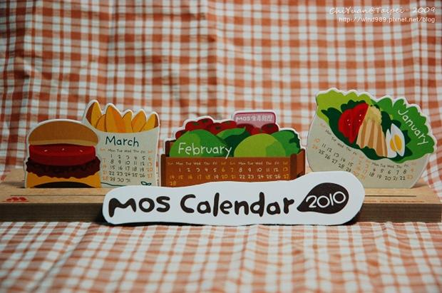 MOS 2010年曆07.jpg