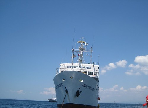 Pacific Explorer II