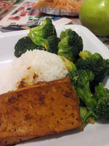 Curry Baked Tofu and Orange Scented Broccoli (testers)