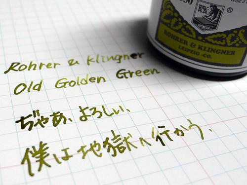 Rohrer & Klingner : Old Golden Green