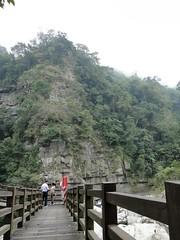 新竹, 鹿場, 神仙谷
