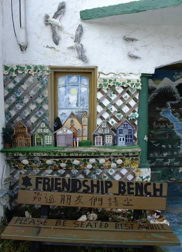 The Friendship Bench of The Outer Sunset 3