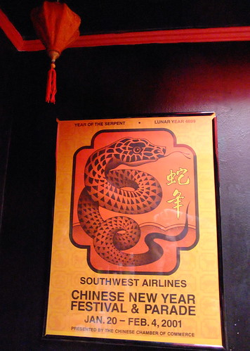 Southwest Airlines Chinese New Year Festival & Parade Year of the Serpent