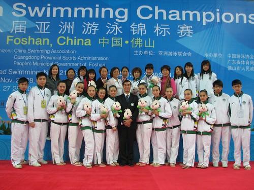 8ASC0911243澳門游泳代表團團長麥志權、花泳代表隊教練、游泳代表隊祝賀花泳代表隊在亞錦賽獲得兩銀兩銅佳績