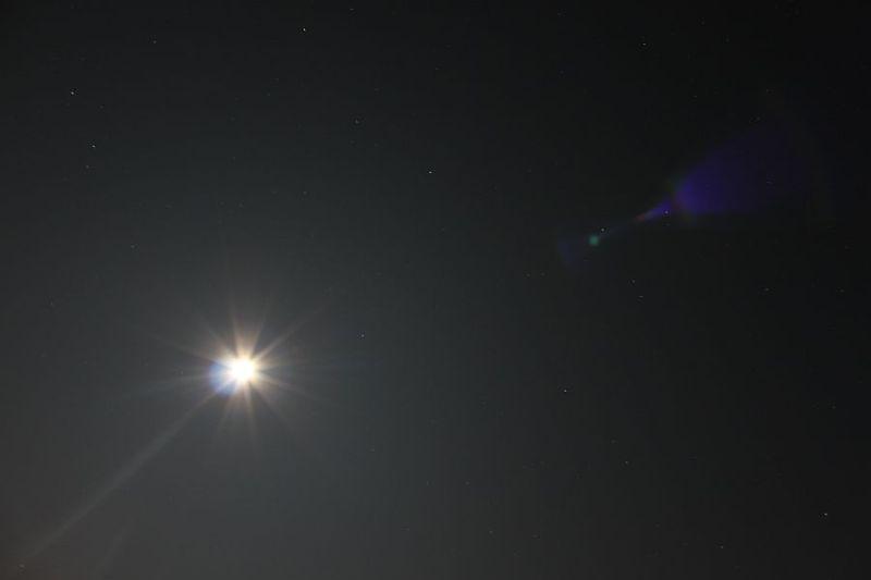 prywatny teleskop hubble'a