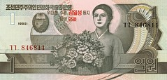 North Korean 1 won note front