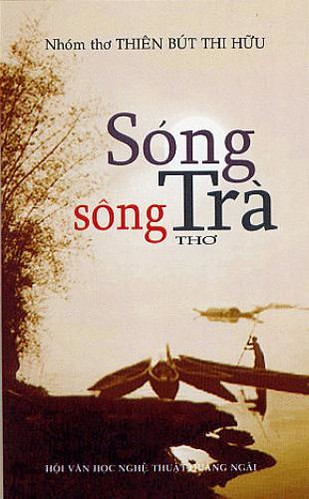 Songsongtra