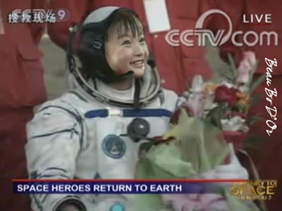 Chinese space heroine