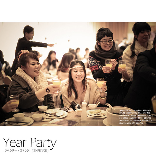 Lavender_Year_Party_000_025