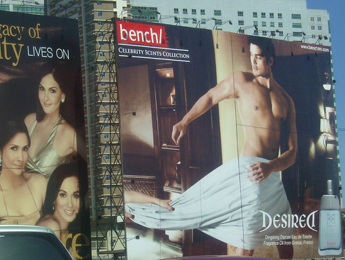 MANILA BILLBOARDS 5