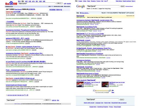 Baidu CN vs Google HK