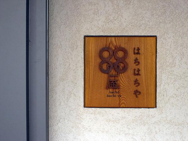 1109東京_044