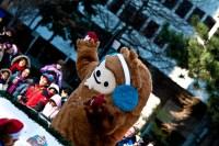 Quatchi - 2010 Olympics Mascot