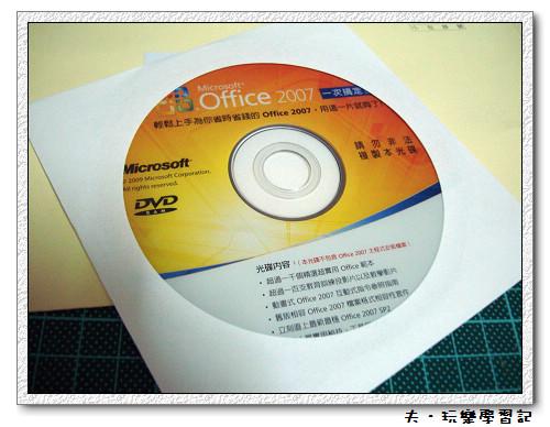 officeonestop-02