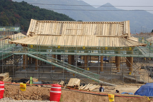 Kaya roof