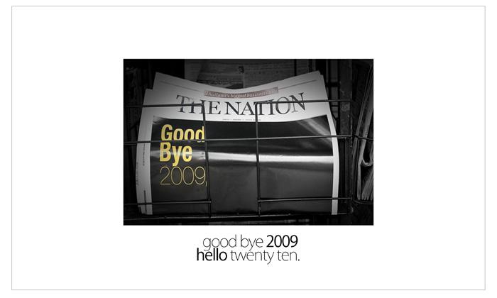 good bye 2009