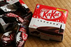 KitKat Kuchidoke Kakao