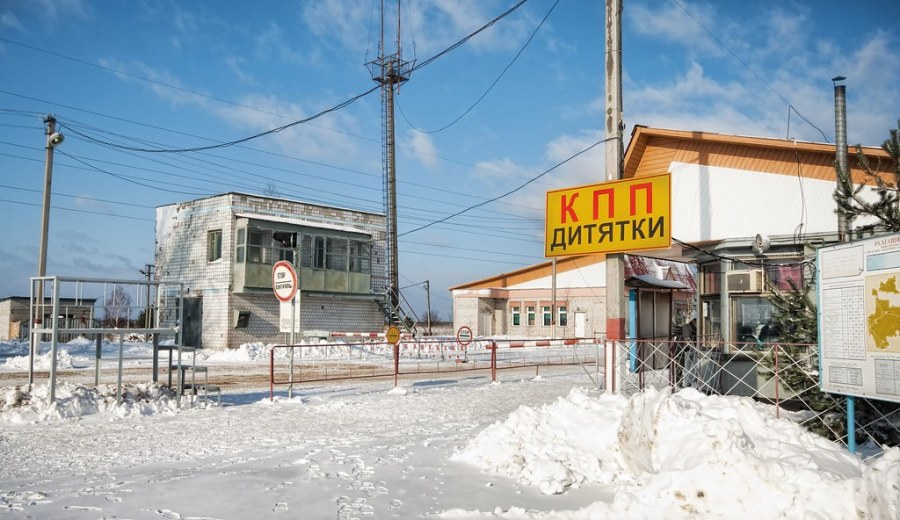 The Entrance to Chernobyl