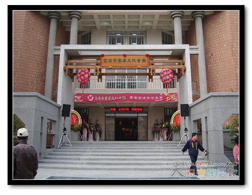 tainan-hakka-cultural-hall_002