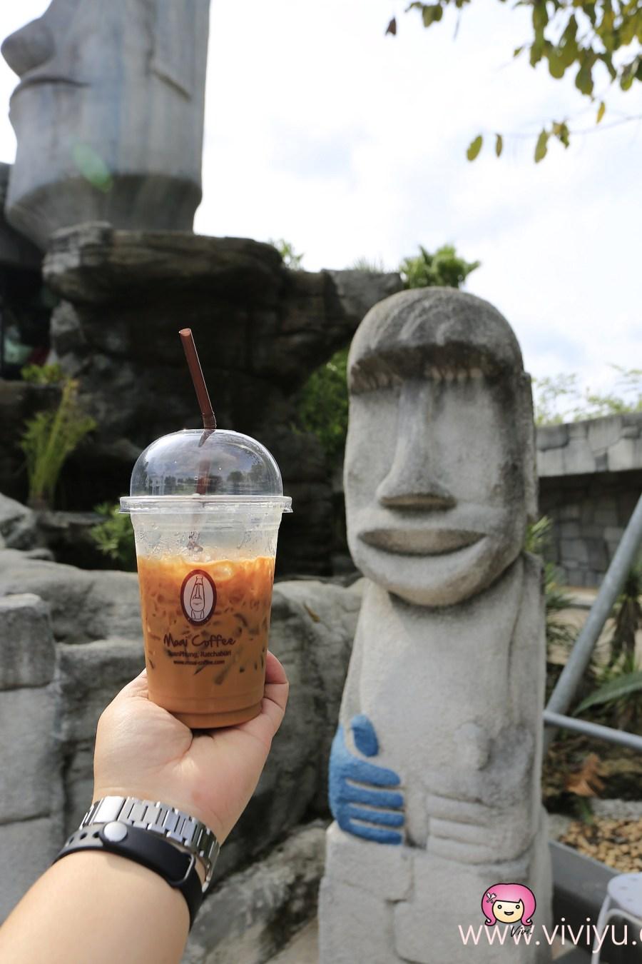 Moai Coffee,Ratchaburi,拉差汶里府,摩艾咖啡,泰國,泰國包車,泰國自由行 @VIVIYU小世界