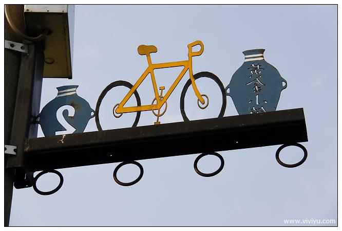 單車,旅遊,苗栗 @VIVIYU小世界