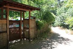 Pool Gate at Tassajara