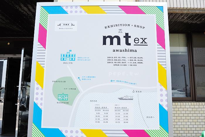mt17.jpg