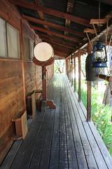 Outside the Zendo