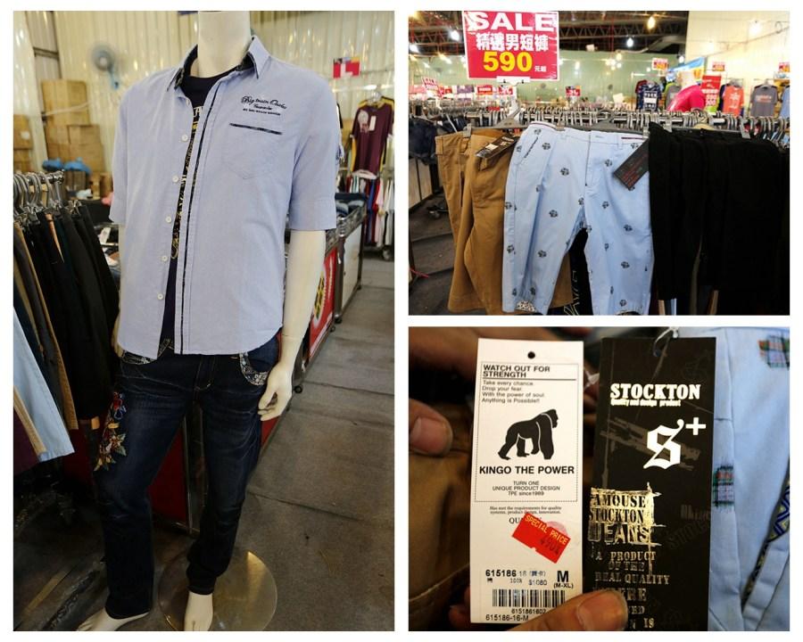 NIKE,playboy,PUMA,包包,大列車牛仔褲,特賣會,老鷹特賣會 @VIVIYU小世界