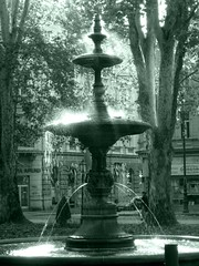 Sunce u fontani | Fountain