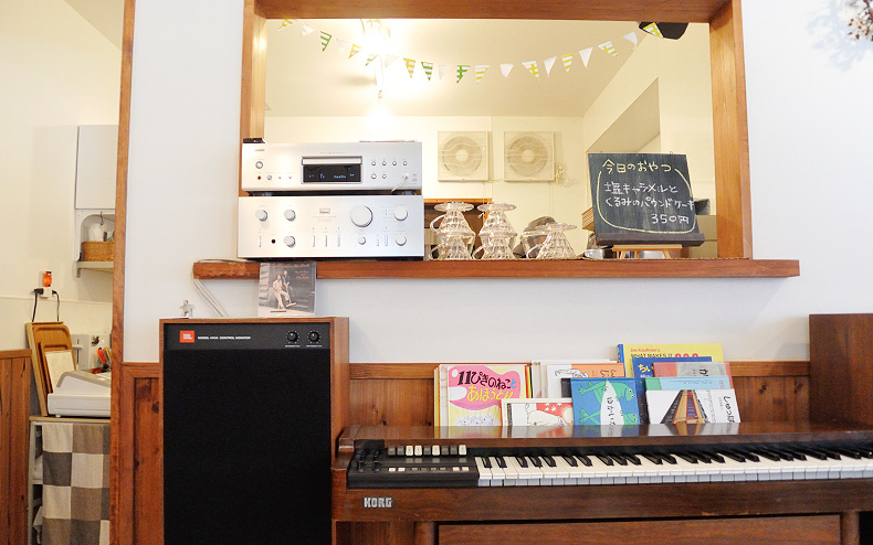 cafe organ11.jpg
