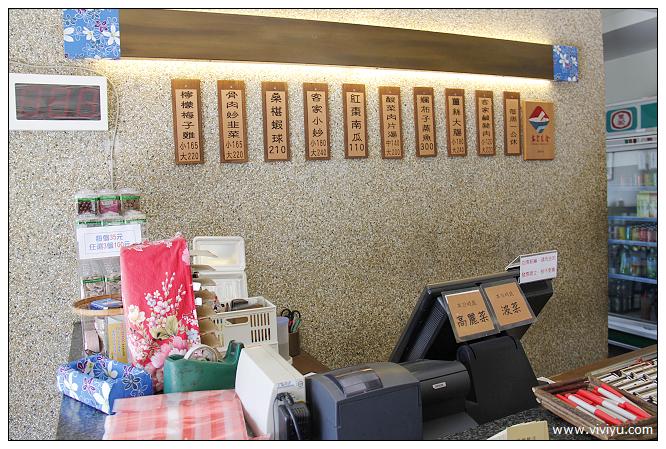 [苗栗.旅遊]棗幸福.芋見妹~喜妹娜哇&福樂麵店&公館鄉農會福基分部 @VIVIYU小世界