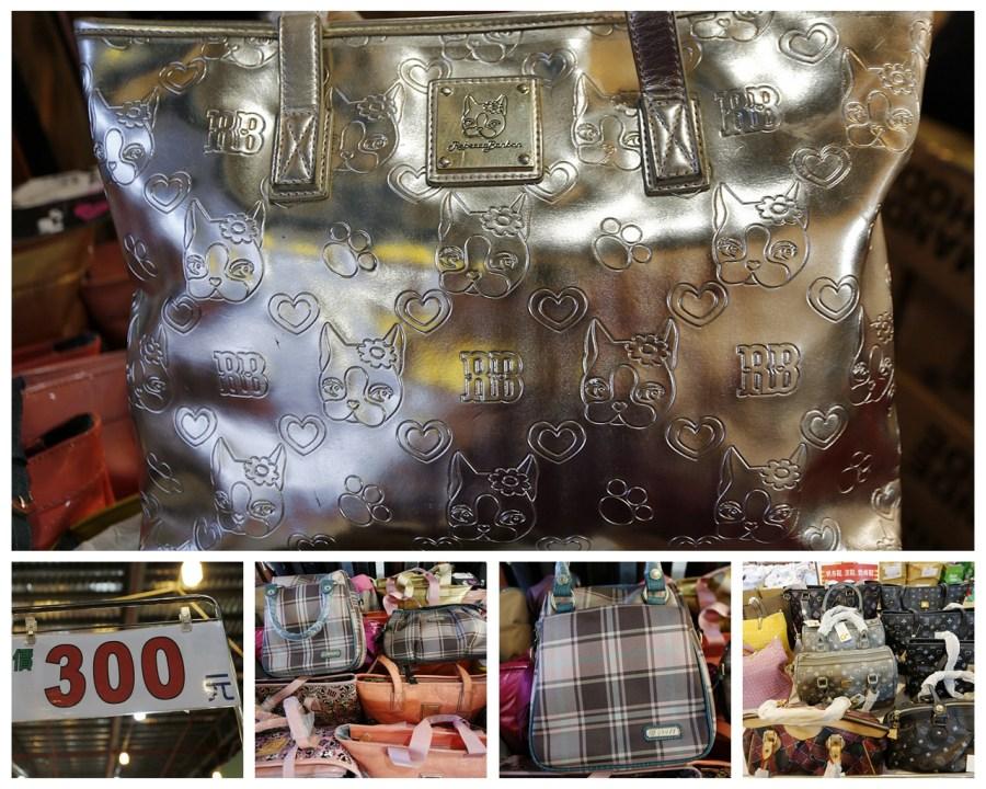 [桃園.廠拍]楊梅特賣會:國際運動品牌NIKE、PUMA、adidas等3折起!墨達人牛仔390元起,必搶愛的世界童裝福利品出清手套39元.短袖、短褲一件99元、三件199元~童書繪本69折.國際精品包包全面3折起.PLAYBOY寢具結束代理1折價 @VIVIYU小世界